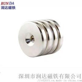 沉孔异形强力磁铁磁铁定制不规则磁铁