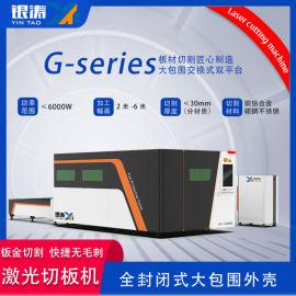 工厂  激光切割机 精密薄板自动化激光切割机