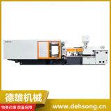 海雄注塑机 HXM730-I吨 伺服注塑成型设备