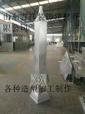 正宗吉祥建材鋁單板 外牆2.5 /3.0 鋁單板