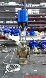 蒸汽电动三通阀, 蒸汽比例三通温度控制阀