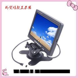 7寸高清车载显示器  倒车影像监控显示器
