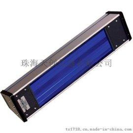 X-15A管式紫外線燈,美國Spectronics長波紫外線燈,高強度紫外線燈
