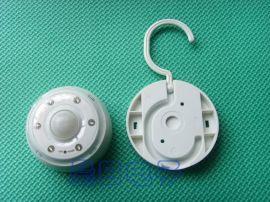 挂勾方便式LED红外感应灯/人体感应灯/红外自动感应灯