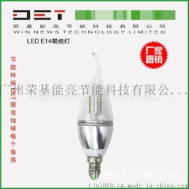 玉米照明  LED蜡烛灯拉尾3W LED蜡烛灯泡E14led灯新款厂家批发