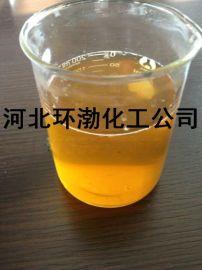 河北黄骅聚合氯化铝优质供应聚氯化铝脱色剂