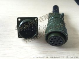 MS5015系列航空插座插头 18-1 10芯 18-8 8芯 3106 3108 3102圆形连接器 美军标