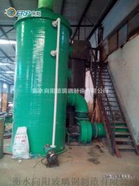 CFSJ型酸性洗废气处理塔