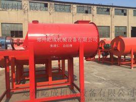 多功能干粉混合机  屹成机械 干粉混合设备生产厂家  可到厂参观