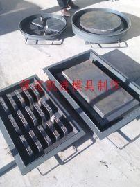 供应厂家直销水泥井盖模具井盖钢模具