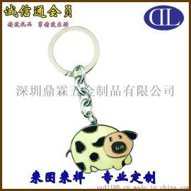 深圳厂家鼎霖专业定制小猪形状钥匙扣 创意个性金属钥匙扣制作品质保证货期准时