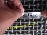 太原軋花網廠-白鋼絲軋花網規格-養殖軋花網價格