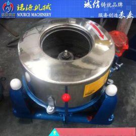 加工定制不锈钢带盖工业离心脱水机 蔬菜三足离心机