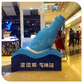 仿真玻璃钢大型漂流瓶雕塑 玻璃钢雕塑制作厂 玻璃钢工厂