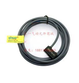供应  qnuo磁性感应开关AN-11R/11N/11P/11G两三线气缸传感器感应线 (An-11r/11n/11p/11g)