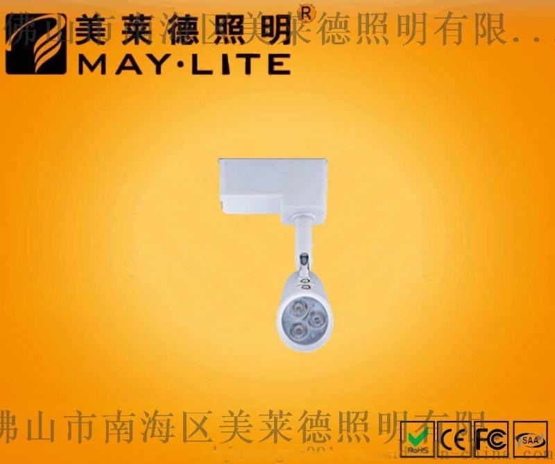 LED圆形轨道射灯   ML- D850