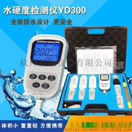水硬度检测仪 便携式水硬度测量仪 钙镁离子检测仪