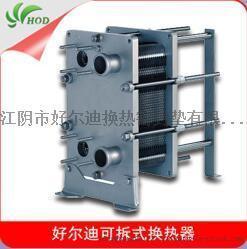 舒瑞普板式热交换器