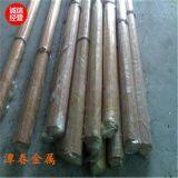 HFe59-1-1铁黄铜棒
