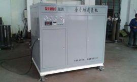 顺创shunc节能高压全自动制氮机
