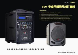 专业二胡扩音机,进口乐器音响