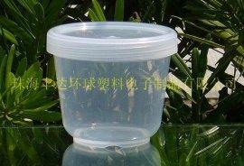 热灌装耐高温PP龟苓膏塑料碗
