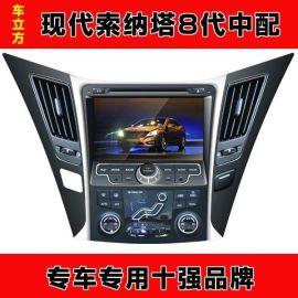 索纳塔8代车载DVD导航仪