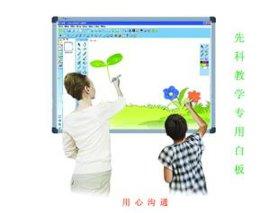紅外交互電子白板XK-HW86
