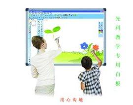 红外交互电子白板XK-HW86
