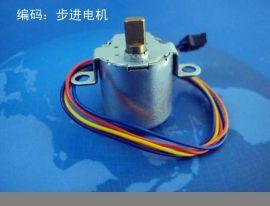 微型步进马达(20BYJ46-01, 24BYJ48-496W)