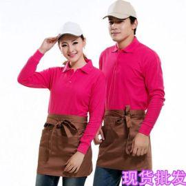 供应咖啡厅奶茶店西式快餐店烧烤长袖工作服翻领T恤衫