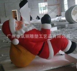 大型圣诞泡沫装饰摆件 圣诞老人卡通泡沫工艺品 雕塑定制