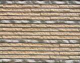 新劈岩石 千陶彩  外墙砖    朗泰尔