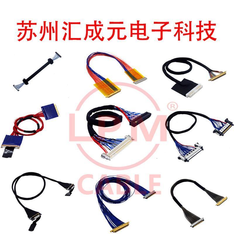 苏州汇成元电子供应I-PEX20454-240T TO 20320-050T-11极细同轴线