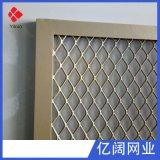 加工铝美格网 喷漆窗户防盗网 装饰铝板网 4mm丝现货批发
