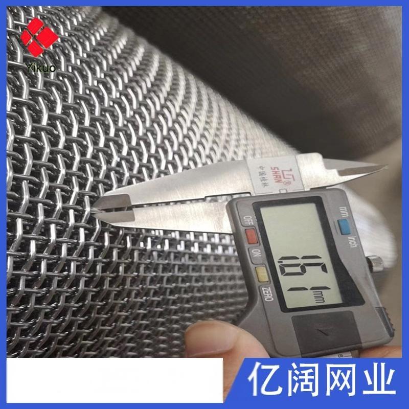 GFW2.0/1.0 不锈钢321 304钢丝网 钢丝轧花网