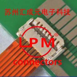 苏州汇成元电子现货供应I-PEX  20570-020E-01  连接器