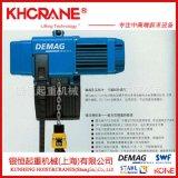 原裝德馬格DC-pro1125KG環鏈電動葫蘆 手持式進口電動葫蘆