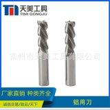 HRC45°硬質合金鎢鋼鋁用刀 CNC刀具 接受非標定製