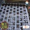 定製加工食品塑料輸送帶濾布過濾網聚丙烯網帶洗碗機尼龍輸送網帶