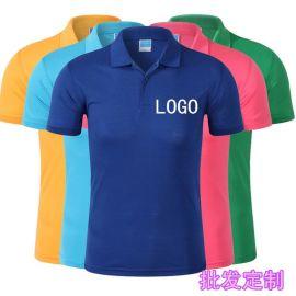 夏季丝光棉纯色翻领T恤短袖工作服男式Polo衫促销活动衫定制LOGO