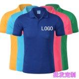 夏季絲光棉純色翻領T恤短袖工作服男式Polo衫促銷活動衫定製LOGO