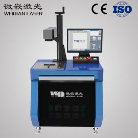 厂家直供光纤静态激光打标机20W金属五金激光刻字机激光机雕刻机