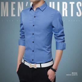 男士衬衫商务正装韩版修身薄款衬衣定制logo现货批发定做刺绣印花