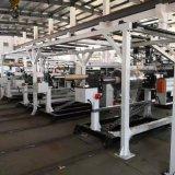 高速鋁塑複合板生產線 鋁塑板設備