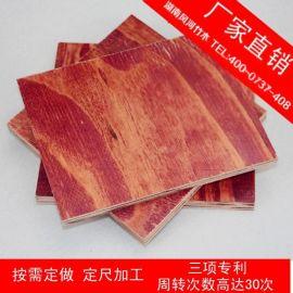 桥梁专用建筑模板, 竹胶板