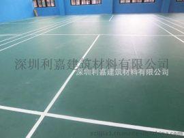 大量销售 pvc塑胶运动地板 深圳羽毛球运动地板胶 防滑卷材PVC地板