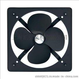 上海强力电风扇 上海FA轴流式排气扇
