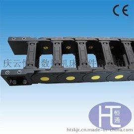 55*100新型机床塑料拖链 油管拖链