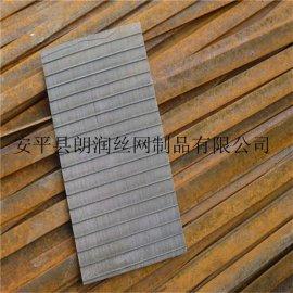 楔形网 不锈钢楔形网